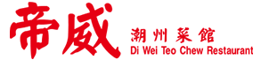 Di Wei